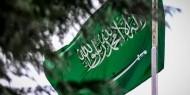 السعودية تعقد مؤتمرًا للمانحين الدوليين والمنظمات الإغاثية لليمن