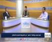 """هنية يعلن موافقة """"حماس"""" غير المشروطة لمبادرة الفصائل"""