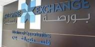 هيئة سوق رأس المال وبورصة فلسطين تطلقان أسبوع المستثمر 2019
