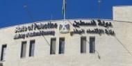 """وزارة الاقتصاد الوطني تشطب 500 شركة فلسطينية.. """"تفاصيل"""""""