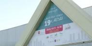 """""""القدس عاصمة فلسطين"""" شعار معرض عمان الدولي للكتاب"""