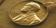 بالتواريخ|| مواعيد إعلان الفائزين بجوائز نوبل