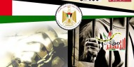 """""""صوت الأسير"""".. ملف خاص في صحف الجزائر يلقي الضوء على واقع الأسرى الفلسطينين داخل سجون الاحتلال"""
