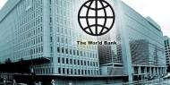 البنك الدولي يتوقع تراجعا في نمو الناتج الإجمالي للصين مقارنة بالعام الماضي