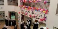 افتتاح معرض للتراث في المدرسة الشرعية للإناث في قلقيلية