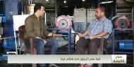 الية عصر الزيتون في قطاع غزة