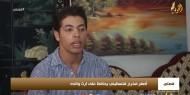 قصتي | أصغر مخرج فلسطيني يحافظ على إرث والده