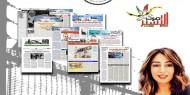 """الأسيرة المضربة """"هبة اللبدي"""".. تتصدر عناوين """"ملف الأسرى"""" في صحف الجزائر"""