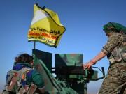 """قسد"" توقف عملياتها ضد ""داعش"" شمال سوريا"