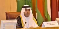 """""""البرلمان العربي"""": محاولات تصفية القضية الفلسطينية تعرض أمن العالم للخطر"""