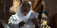 الاحتلال يعتقل خطيب المسجد الأقصى
