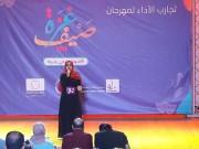 """الاتحاد الأوروبي يكرم مواهب مهرجان """"صيف غزة"""" 2019"""