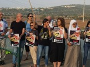 وقفة احتجاجيّة في حيفا دعماً للأسيرة هبة اللبدي