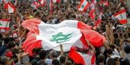"""""""التمويل الدولي"""": نأمل أن تسعى لبنان إلى الاقتراض من صندوق النقد"""