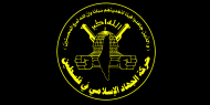 الجهاد تحذر: أي محاولة لاغتيال أبطال عملية انتزاع الحرية سيدفع الاحتلال ثمنها غاليا