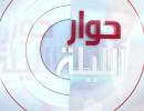 مطالبات حقوقية بالضغط على رئيس السلطة لإجراء انتخابات رئاسية وتشريعية متزامنة
