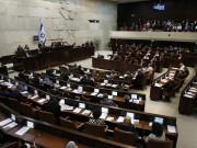 الكنيست الإسرائيلي يعلن تعليق جلساته