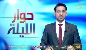بعد اشتراطات الرئيس عباس .. الخلافات تطفو إلى حوارات الانتخابات