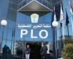 """""""منظمة التحرير"""" تعلن إلغاء الاتفاقيات مع دولة الاحتلال"""