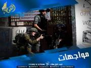 خاص بالفيديو|| مواجهات بين الشبان وقوات الاحتلال في مخيم العروب شمال الخليل