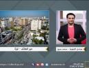 مراسلنا: الإعلان عن التهدئة أتى بوساطة مصرية وأممية