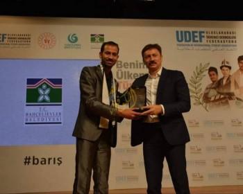 فيلم فلسطيني يفوز بمسايقة الافلام القصيرة في إسطنبول