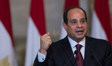 توجيهات جديدة من الرئيس المصري لمكافحة الإرهاب والتطرف