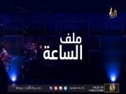 مساع مصرية لإقناع حماس بهدنة طويلة الأمد مع إسرائيل