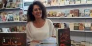 الفلسطينية شيخة حليوي تفوز  بجائزة الملتقى للقصة القصيرة