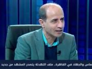 د. عبد الحكيم عوض: الشعب لن يقبل بمنح الاحتلال تهدئة مجانية