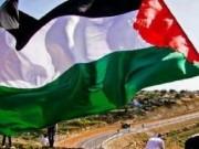 """فلسطين تشارك في مهرجان """"مينار"""" السينمائي في بلغاريا"""