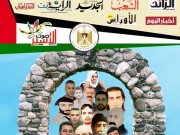 صوت الأسير: 222 شهيدا داخل أقبية الظلام.. آخرهم سامي أبو دياك