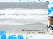 حالة الطقس اليوم مع الراصد الجوي ليث العلامي