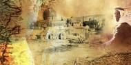 """انطلاق أعمال مؤتمر """"فلسطين الكنعانية"""" من متحف محمود درويش"""