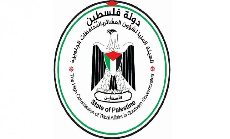 العشائر: الوضع الصحي بغزة على شفير كارثة تستدعي التحرك العاجل
