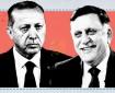 """""""النواب"""" الليبي يصوّت بالإجماع على إلغاء اتفاقية السراج وأردوغان"""