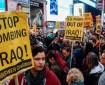 مظاهرات مناهضة تجتاح أمريكا تدين ضربة ترامب في العراق