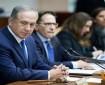 الخارجية الأمريكية تتهم نتنياهو والليكود ببث رسائل كراهية ضد العرب