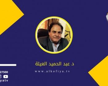 أبو علي شاهين سيبقى فينا خالدًا