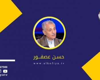 """ملامح صفقة متبادلة وراء تأجيل شرعنة """"خطاب عباس""""!"""