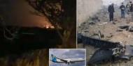 أوكرانيا تطالب إيران بدفع تعويضات لأهالي ضحايا الطائرة المنكوبة