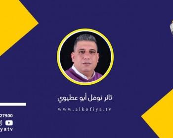 الامارات.. طائية العرب كريمة النسب