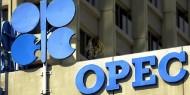 سعر النفط في أوبك ينخفض لأقل من 17 دولارا للبرميل