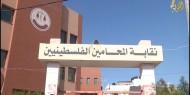 مجلس نقابة المحامين يعلن فتح باب تقديم طلبات انتساب للخريجين الجدد