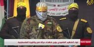 """كلمة المتحدث العسكري لكتائب شهداء الأقصى """"لواء العامودي"""" خلال حفل تأبين شهداء الثورة"""