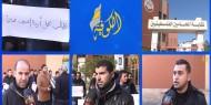 سخط وغضب في صفوف خريجي الحقوق بغزة إحتجاجًا على قرار النقابة