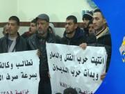 خاص بالفيديو|| اعتصام مفتوح للمتضررين من عدوان 2014 داخل مقر الأونروا