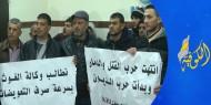 اعتصام مفتوح للمتضررين من عدوان 2014 داخل مقر الأونروا