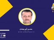 انتخابات للمجلس الوطني بين الخاص والعام