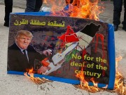 الأردن: القضية الفلسطينية كانت وستبقى القضية العربية المركزية الأولى